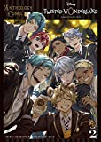 『ディズニー ツイステッドワンダーランド』アンソロジーコミック Vol.2 (Gファンタジーコミックス)