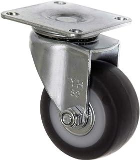TOOLCRAFT TO-5137866 Zwenkwiel TPR 50mm met schroefplaat