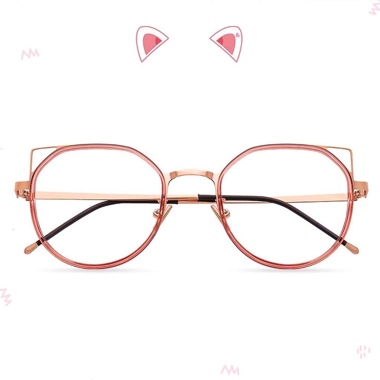 bluee Light Blocking Glasses Retro Metal Glasses Frame Personality Flat Glasses Fashion Tide pink gold ZHAOSHUNLI