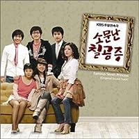 噂のチル姫(韓国盤)