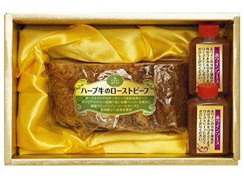 サーロインローストビーフ(オーストラリア産 グラスフェッド ハーブ牛使用)[500g]【冷蔵便】
