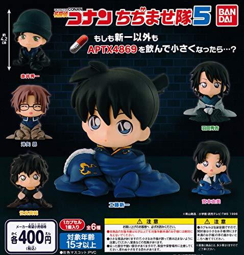 Detective CONAN - Juego completo de 6 figuras Chijimasetai Vol. 5 personajes Shinichi Kudo Shukichi Akai Shuichi Yumi Gashapon - Multicolor - 4 cm