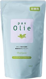 PAX Olie(パックスオリー) パックスオリー シャンプー 詰替用 500mL