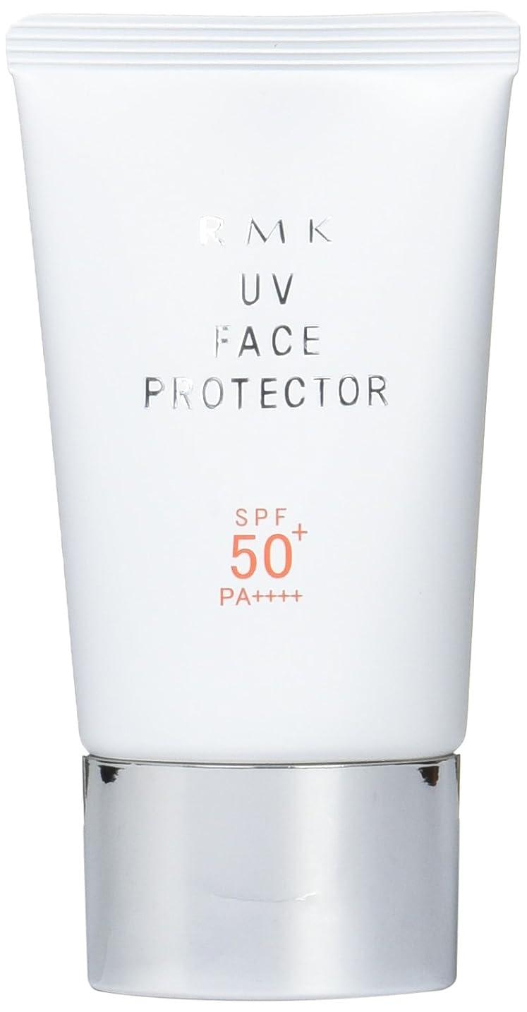 切り刻む目の前の虚弱RMK UVフェイスプロテクター50 SPF50+/PA++++ 50g