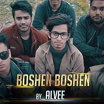 Boshen Boshen