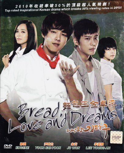 Bread.love & Dream Korean Drama with English Subtitle