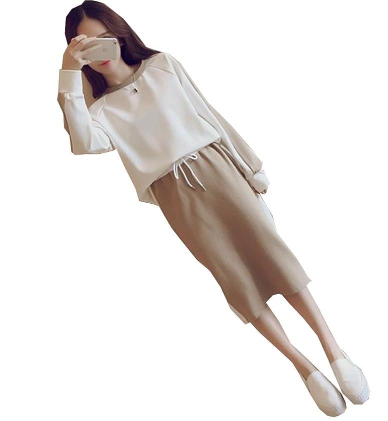 連結する慣れているオークションDuWei (ドゥウェイ) スポーツウェア スーツ 運動着 セットアップ テニスウェア レディース 上下 スーツ ゆったり Tシャツ 長袖 長袖シャツ パーカー フード付き ジャケット ロングスカート 体型カバー スリム 着やせ 2点セット 可愛い