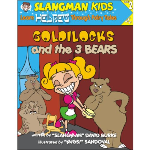 Slangman's Fairy Tales: English to Hebrew, Level 2 - Goldilocks and the 3 Bears audiobook cover art