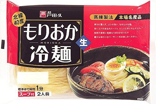 戸田久 北緯40度 盛岡冷麺 2人前 360g 1ケース(10袋入)