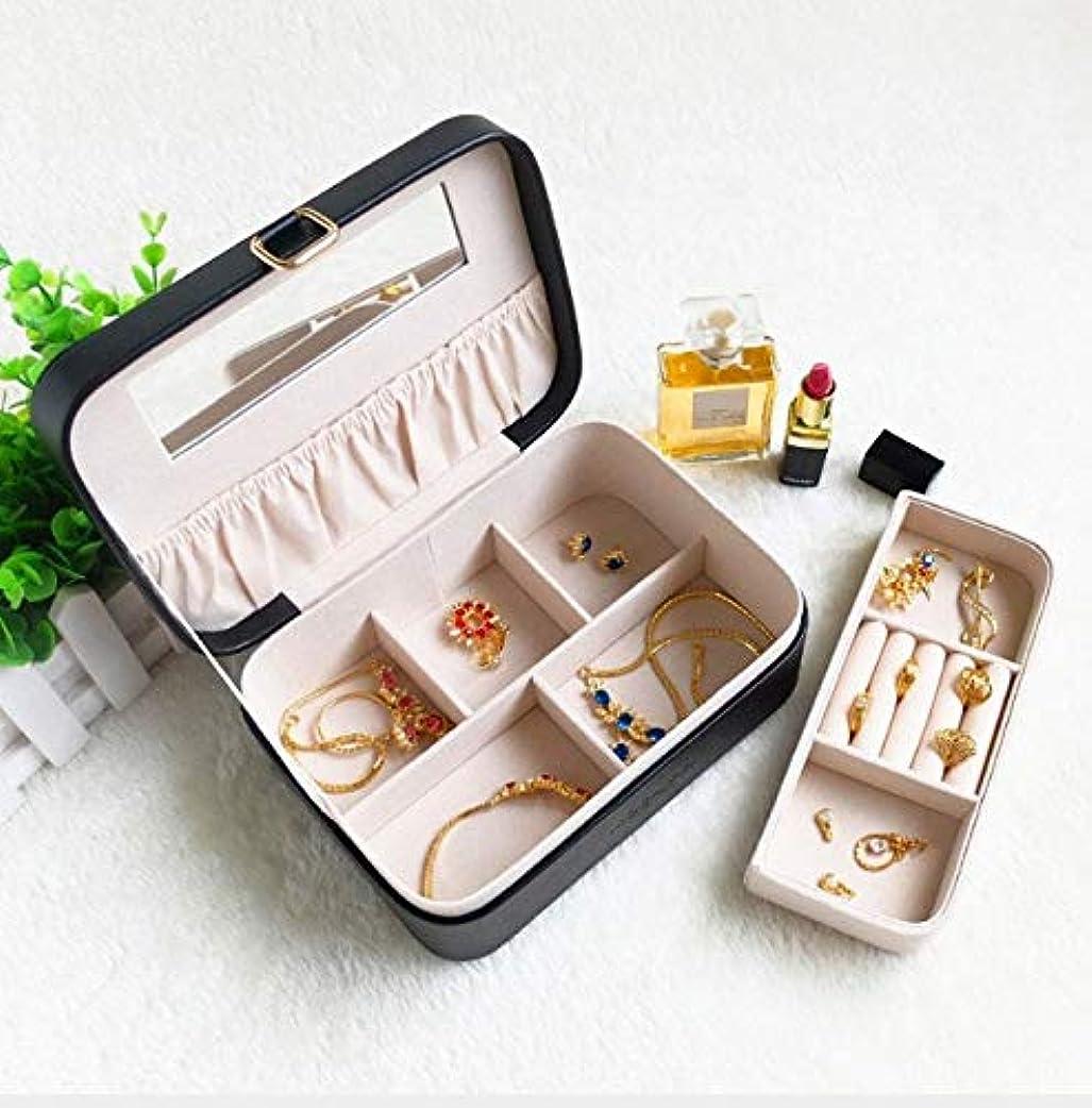 不幸ゆるく給料化粧箱、レトロ化粧品防水ミラー化粧ケース、ポータブルトラベル化粧品バッグ収納袋、美容ジュエリー収納ボックス (Color : ブラック)