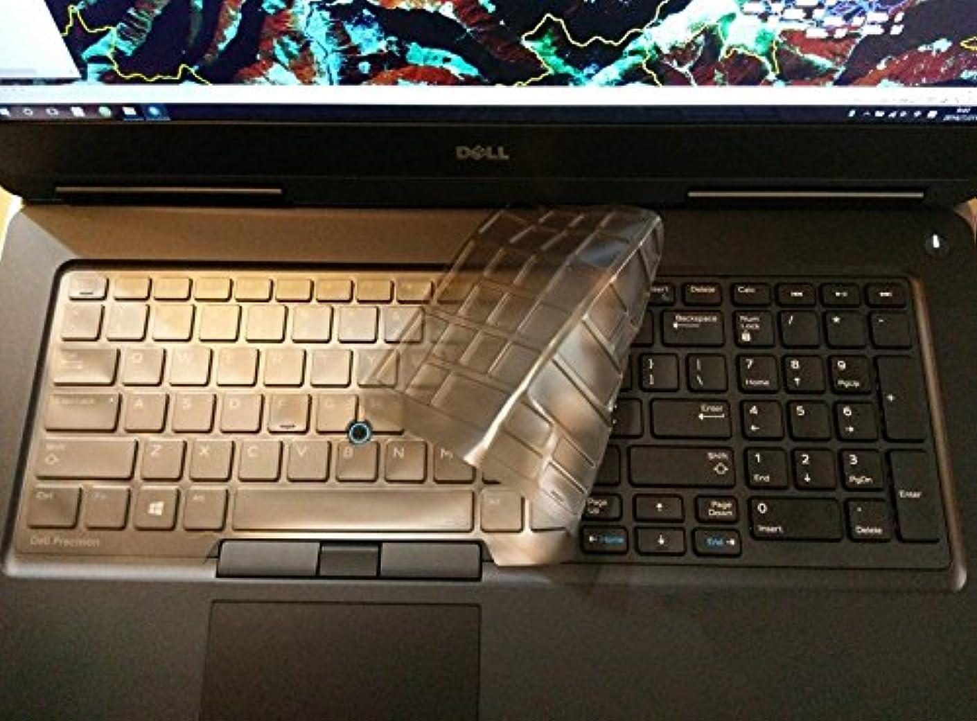 Leze - Ultra Thin Keyboard Skin Cover for Dell Latitude E5550 E5570,Precision M7510 M5520 M7710 M7720 M7520 15.6