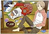 Koshizu Anime Wall Calendar 2020 (13 Pages 8'x11') Natsume Yuujinchou Anime Manga KOSH 7139 Natsume's Book of Friends