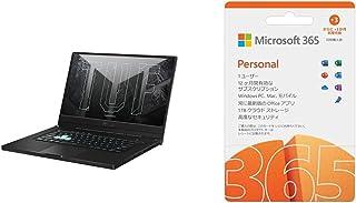 インテル Core i7 搭載 ASUS ゲーミングノートパソコン TUF Dash F15 FX516PE(16GB, 512GB/1,920×1,080(144HZ)/RTX 3050 Ti Laptop GPU/15.6インチ/エクリプス...
