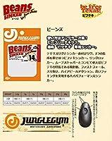 ジャングルジム ビーンズ ライトゲーム・ロックフィッシュシンカー・3.5g