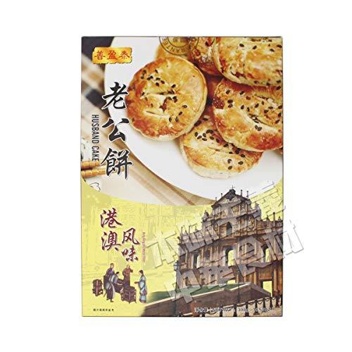 老公餅(ラオコンビン)300g・中華風点心・中華風デザート・お土産・お菓子