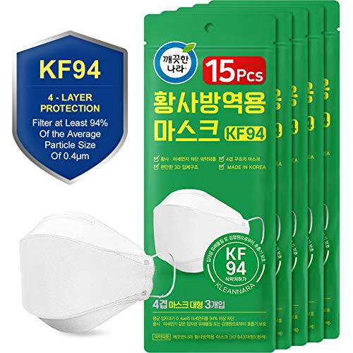 [15 Masks][KF94 Certified] KLEANNARA 4-Layer Face Safety Mask for Adult [5 Packs - 3 Masks/Pack] Protection from Fine Dust [Made in KOREA]