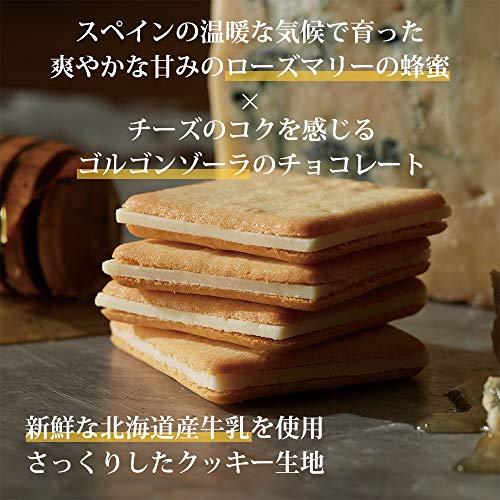 【手提げ袋付き】東京ミルクチーズ工場クッキー詰合せ20枚入ラングドシャチョコレートソルト蜂蜜ギフトお土産個包装プレゼントお祝いお中元ギフト冷蔵