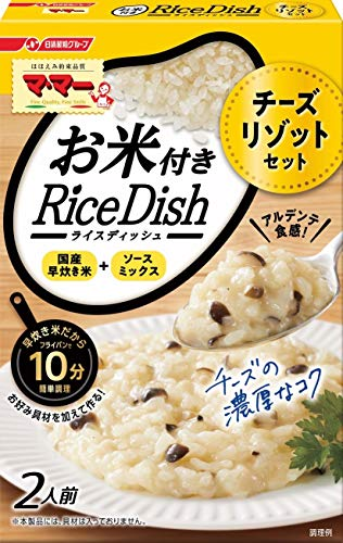 日清フーズ マ マー RiceDish チーズリゾットセット 110g 6個