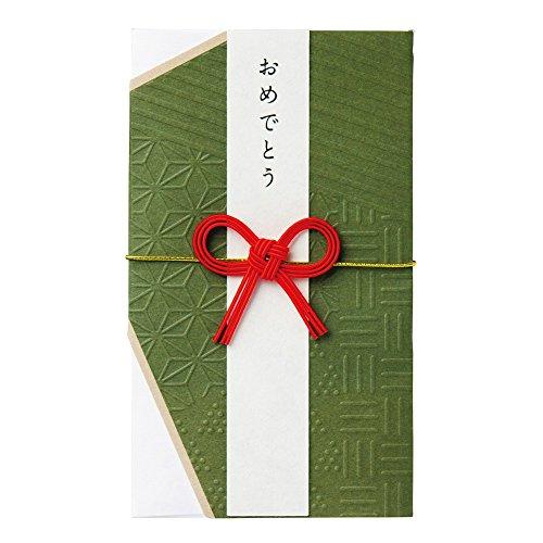 マークス ご祝儀袋 ミニ金封 ワンタッチ式 組子 金封 グリーン KNP-GB137-GN