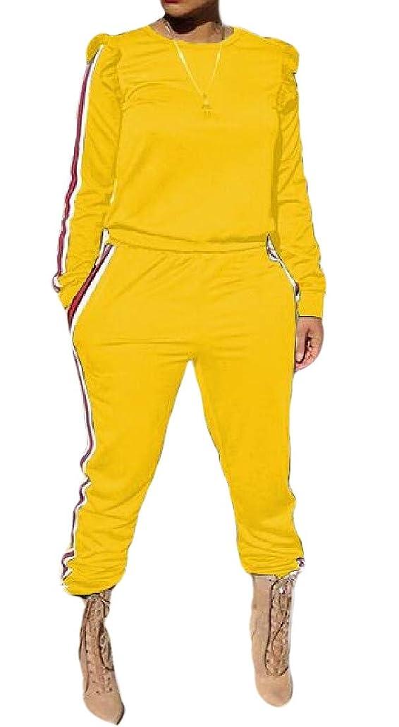 毎年閲覧する先見の明レディースツーピース衣装フリルスリーブスウェットシャツとロングパンツトラックスーツ