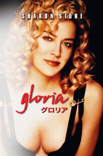 グロリア('99)のイメージ画像