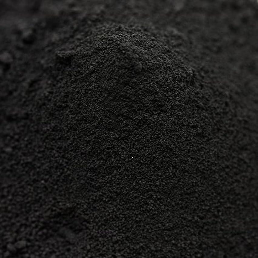 ホット強制的エスニック竹炭パウダー(超微粉末) 100g 【手作り石鹸/手作りコスメに】
