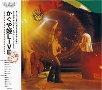Kaguyahime Live by Kaguyahime (2007-05-09)