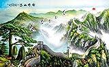 Puzzle de madera Gran Muralla 1000 piezas