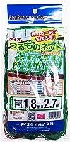 ダイオ化成 ツルモノ園芸ネット 10CM 緑 1.8x2.7(目合 10cm) 40セット
