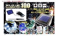 【X'masイルミネーション100】 ソーラー充電式、LEDライトなので今シーズンの電気代を大幅節約!!誰でもかんたん設置