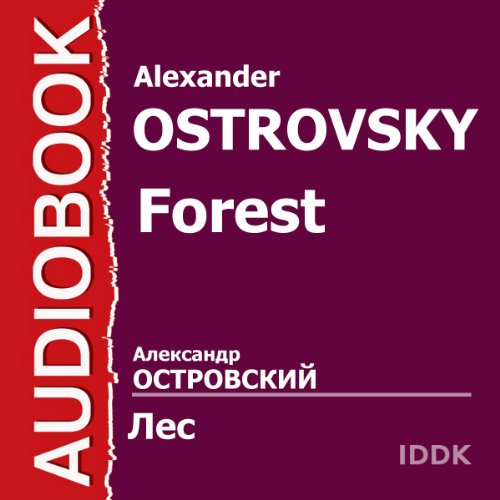 Forest [Russian Edition] audiobook cover art
