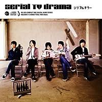 Serial Killer by Serial TV Drama (2011-03-01)