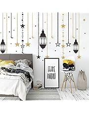Vinyl Wall Sticker Decals Home Decor Bedroom Ramadan Ramadhan Kareem Islam