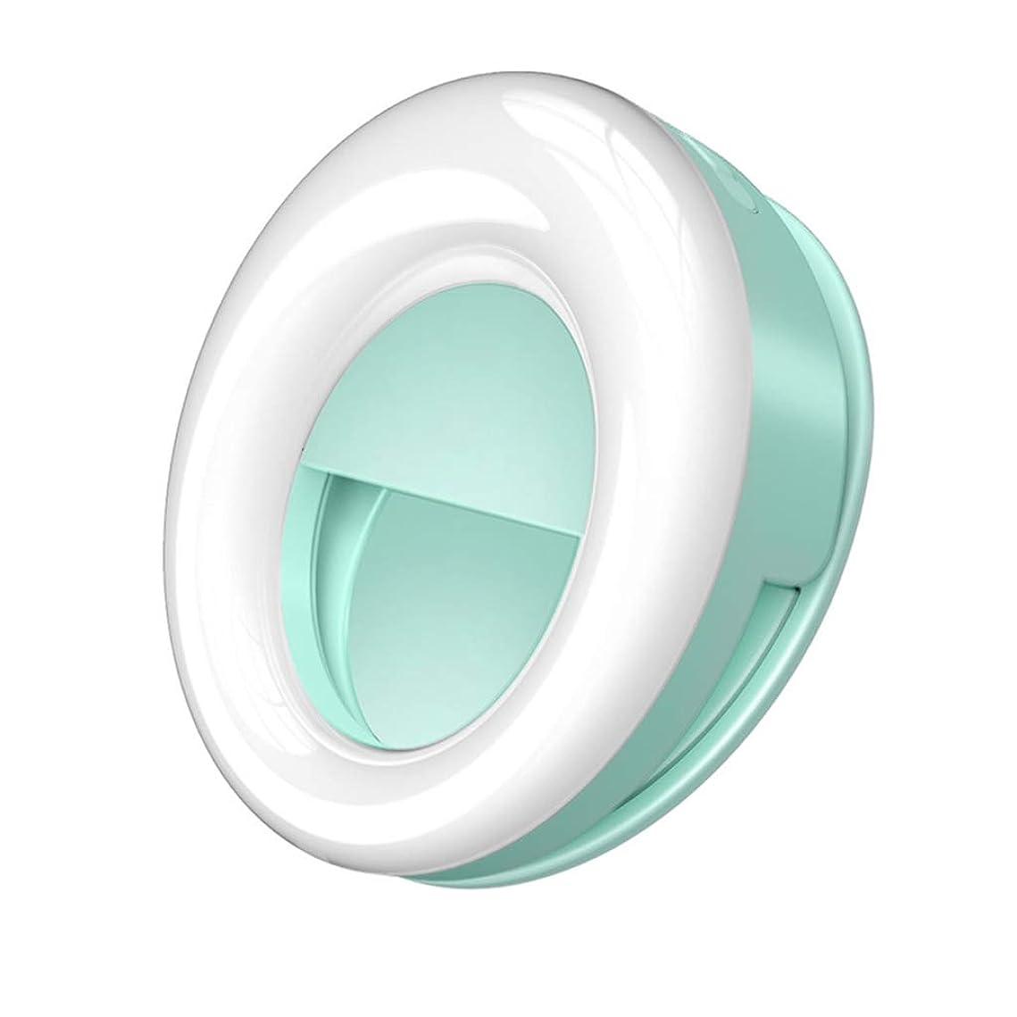 馬鹿生命体しょっぱいセルフタイマーライト、ライブフィルライト、高精細フォトライト、小型およびポータブル (色 : Green)