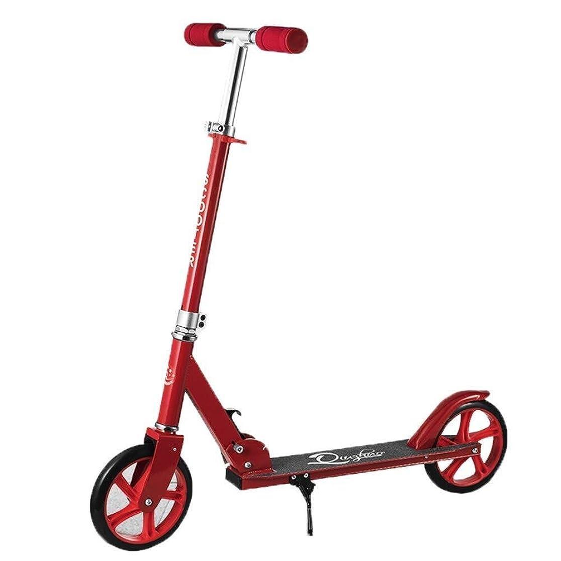 バイオリニストニュージーランドトラブルHSBAIS スクーターを蹴る子、調整可能 折り畳み可能 スクーター(非電気)ビッグホイール 大人向け,red_100x88x31cm