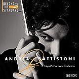 【Amazon.co.jp限定】【BEYOND THE STANDARD】 ベートーヴェン:交響曲第5番「運命」 /吉松隆:サイバーバード協奏曲(メガジャケ付)