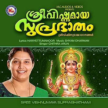 Sree Vishnumaya Suprabhatham - Single