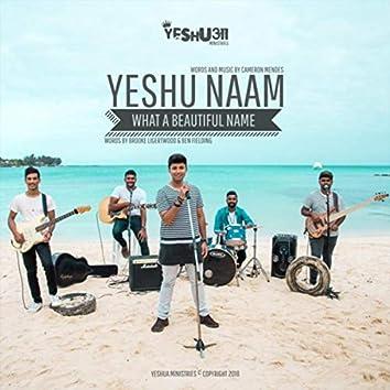 Yeshu Naam And What A Beautiful Name