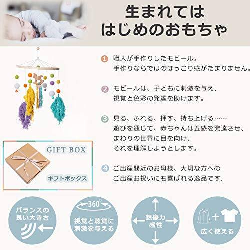 let's make ベッドメリー ふわふわ カラフル 木馬 ベビー モービル 木製 フェルトウール 優しい雰囲気 おもちゃ 赤ちゃん ベビー 出産祝い プレゼント