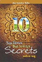 10 SIMPLE BUT POWERFUL SECRETS