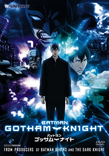 Batman Gotham Knight [DVD-AUDIO]
