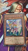 遊戯王 BE02「トゥーン・ブラック・マジシャン・ガール」シークレット