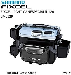 シマノ(SHIMANO) クーラーボックス 釣り用 フィクセル ライトゲームスペシャル2 (12~17リットル) 120LF-L12P/170LF-L17P