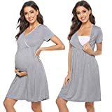 Aibrou Camison Lactancia Manga Corta Pijama Lactancia Algodon Camisón Premamá Verano Camisones Embarazada Hospital(Gris, Small)