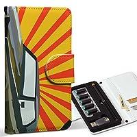 スマコレ ploom TECH プルームテック 専用 レザーケース 手帳型 タバコ ケース カバー 合皮 ケース カバー 収納 プルームケース デザイン 革 ユニーク ヒップホップ 音楽 車 001556