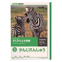 キョクトウ 漢字練習 104字 L418 00065912 【まとめ買い10冊セット】