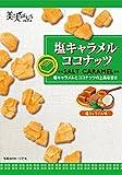 福楽得 塩キャラメルココナッツ 36g 1セット3個