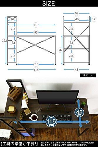 DORISデスクラック付デスクゲーミングデスク机パソコンデスク幅115cm木製天板収納棚左右入替え対応組立式黒ブラックガイア