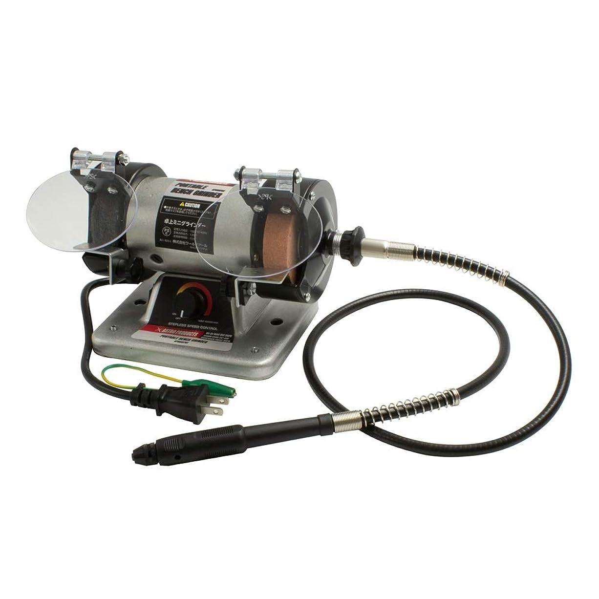 振幅固執指定AP 卓上ミニグラインダー |グラインダー 卓上 小型 電動 電動グラインダー 卓上グラインダー 切削 研磨 砥石 リューター ペンシルリューダー 電気 電動リューター