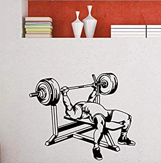 Amazon es: gym posters